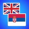 English to Serbian