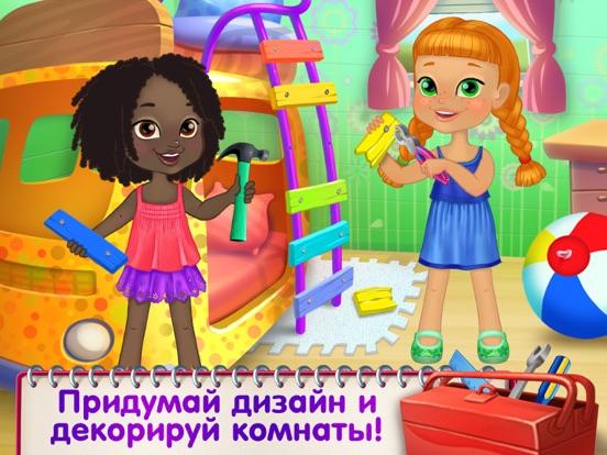 Игра Мастерицы - Веселое лето