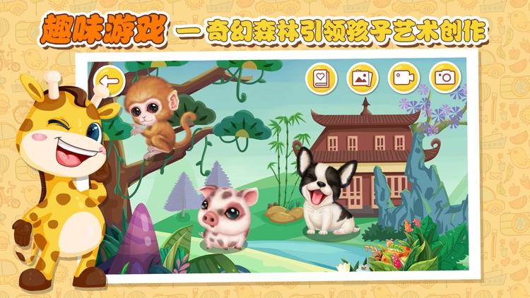 动物欢乐岛绘本-会动的AR英语早教产品