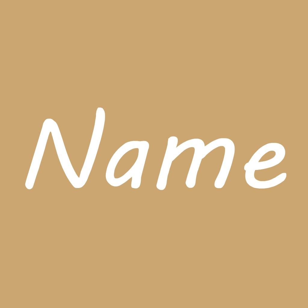 英文起名-定制专属个性英文名