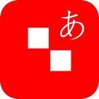 Alphabet Solitarie Z Japanese icon