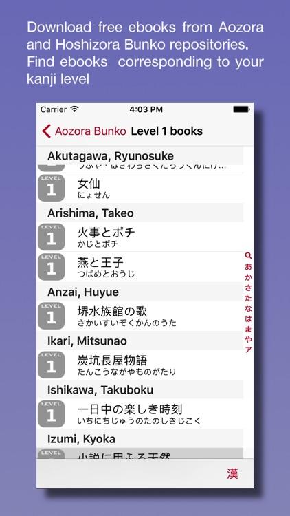 Wakaru LITE - Learn Japanese by reading screenshot-4