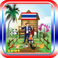 Bedtime Thai Story for children