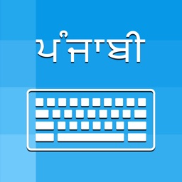 Punjabi Keyboard - Type in Punjabi