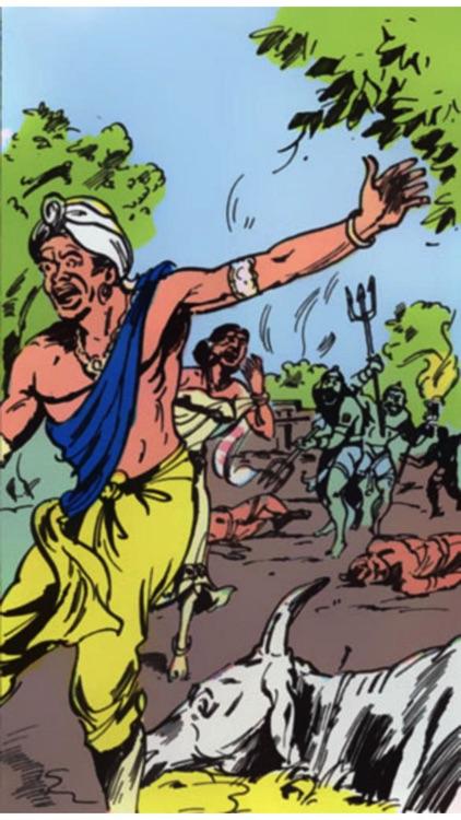 Prahlad- Amar Chitra Katha Comics screenshot-3
