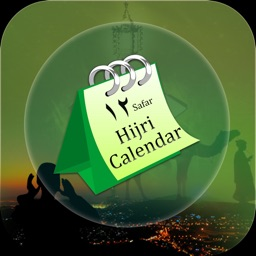 Islamic Stories Hijri Calendar & Azan