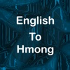 English To Hmong Translator Offline and Online