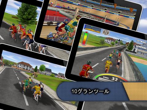 サイクリング Cycling 2013 Fullのおすすめ画像3
