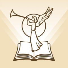 Толкования Священного Писания