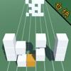 别踩白块大冒险3d版-天天指尖速度方块敏捷游戏