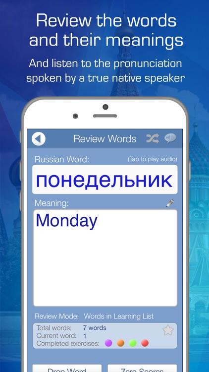 Learn Russian Audio FlashCards