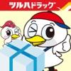 とどけ~るプラス - iPhoneアプリ