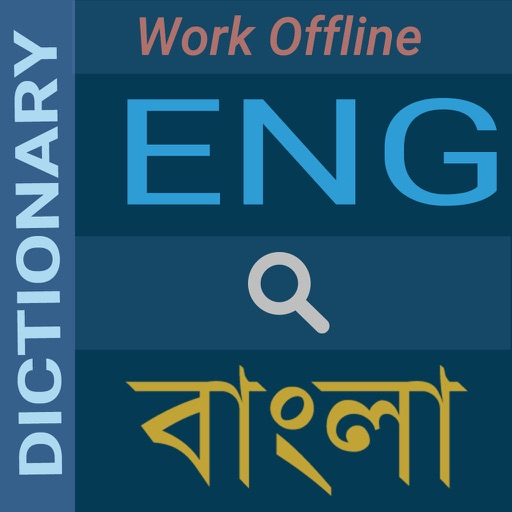 English Bengali Dictionary by Saiful Islam