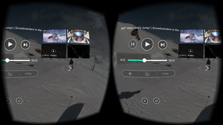 VR Skiing with Google CardBoard screenshot-3
