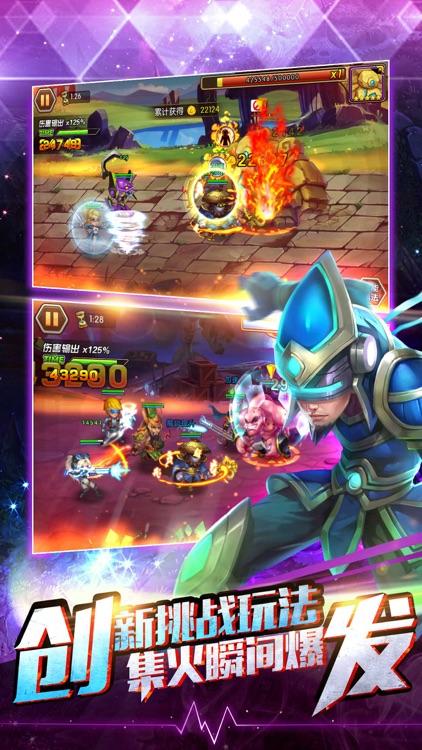 全民荣耀-最强王者归来,超神之剑掌上宝游戏 screenshot-4