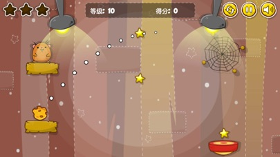 Cute Pet Eat Cheese - Pet Strategy Puzzle Game screenshot one