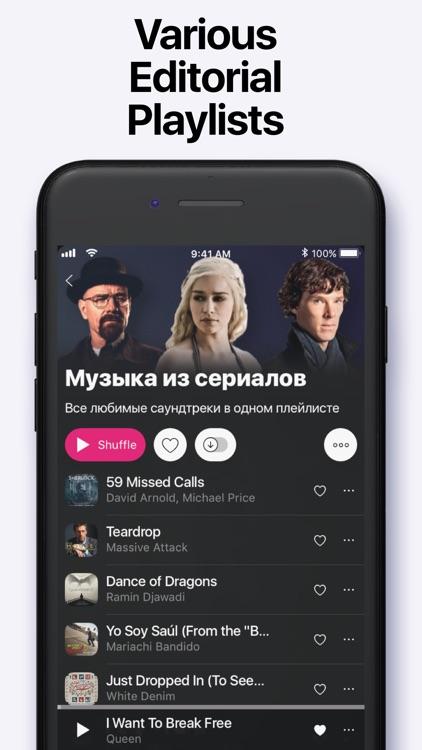 Zvuk: Music Offline screenshot-0