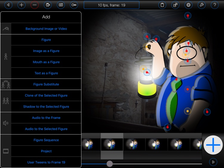 Animation Pro screenshot-5