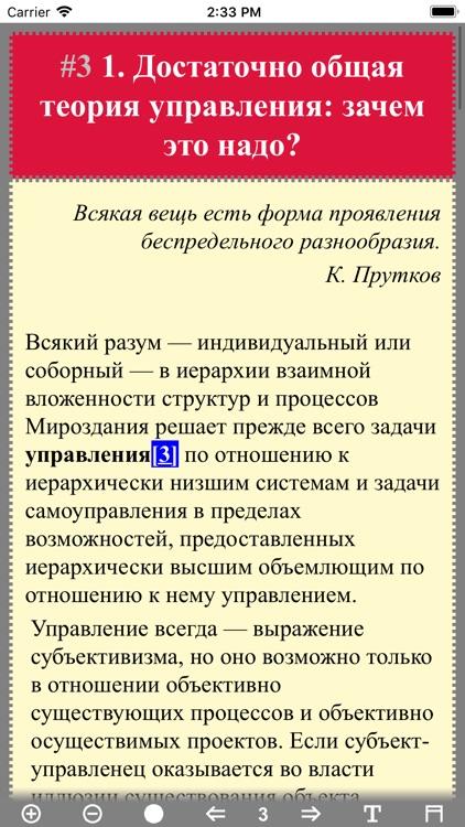 ДОТУ screenshot-4