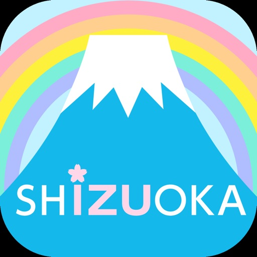 Shizuoka Travel Guide