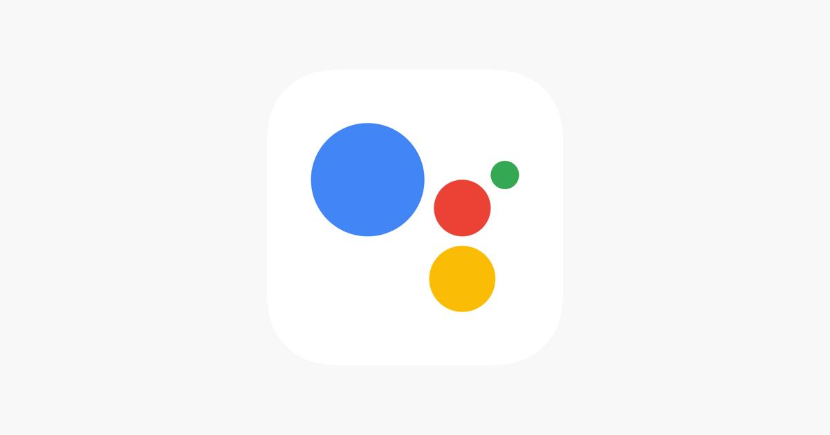 グーグル アシスタント 起動