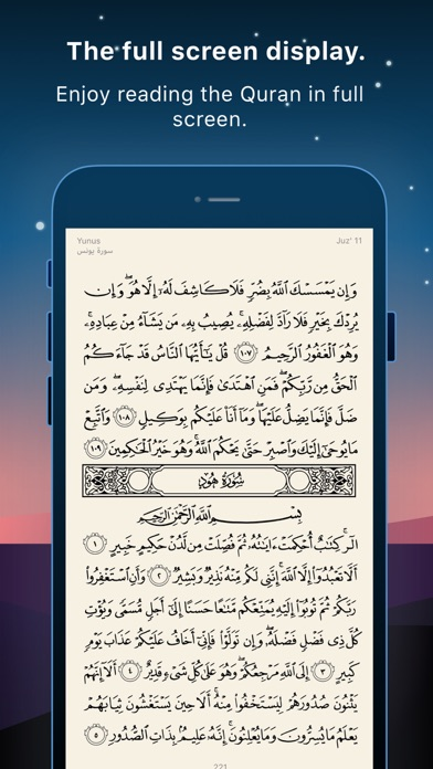 Screenshot for Corán Pro: Quran para Muslim in Spain App Store