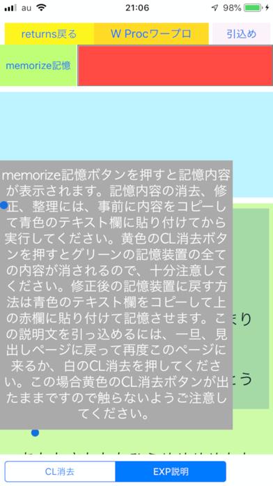 Screenshot 5 of 9