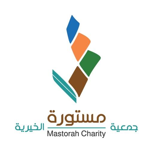 متجر جمعية مستورة