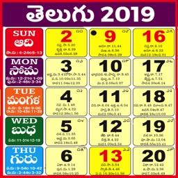 Telugu Calendar 2019 -Panchang