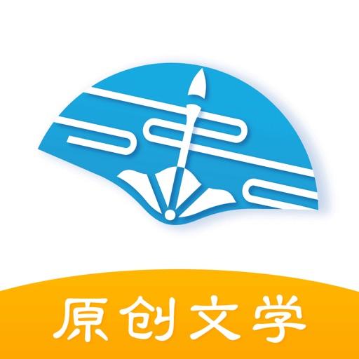 壹金中文-看小说漫画的电子书阅读神器