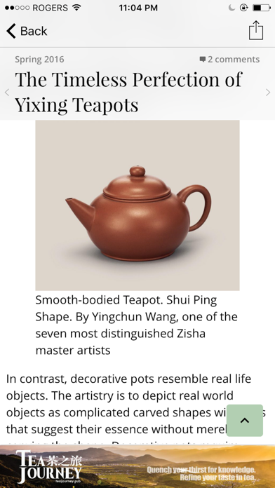 Tea Journey Magazine screenshot three