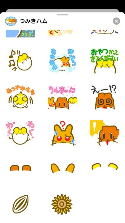 つみきハム screenshot-4