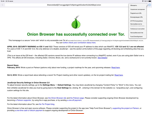 tor browser security hyrda
