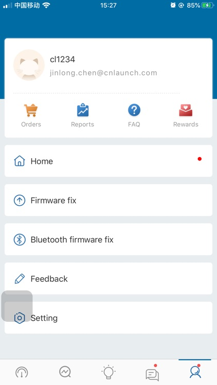 ThinkCar screenshot-4