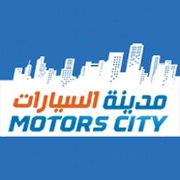 مدينة السيارات | Motors City