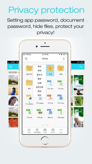 FileMaster & DatenschutzScreenshot von 1