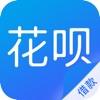 花呗借款-普惠金融贷款借钱App