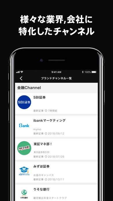 ZUU online -金融ニュースアプリスクリーンショット