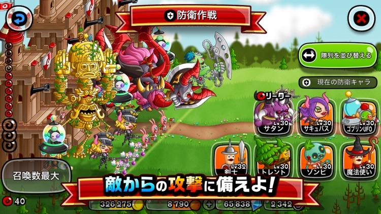 城とドラゴン screenshot-6