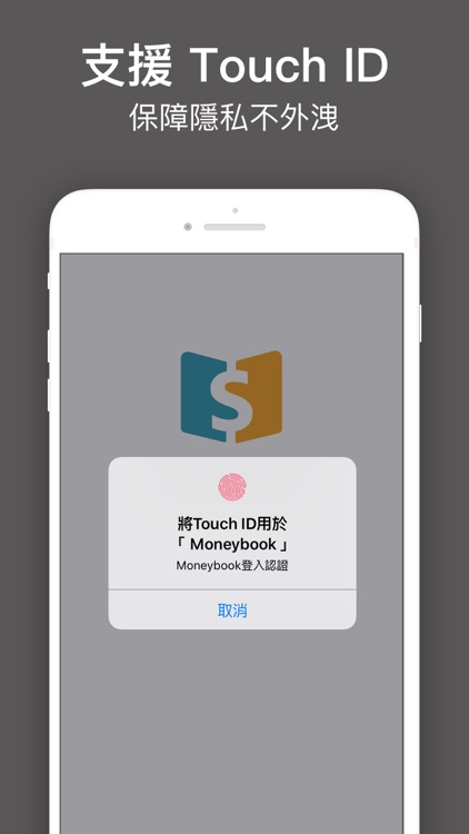 Moneybook麻布記帳 screenshot-5