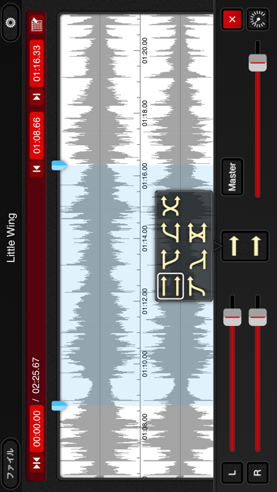 mimiCopy  - 耳コピ専用プレーヤーのおすすめ画像3