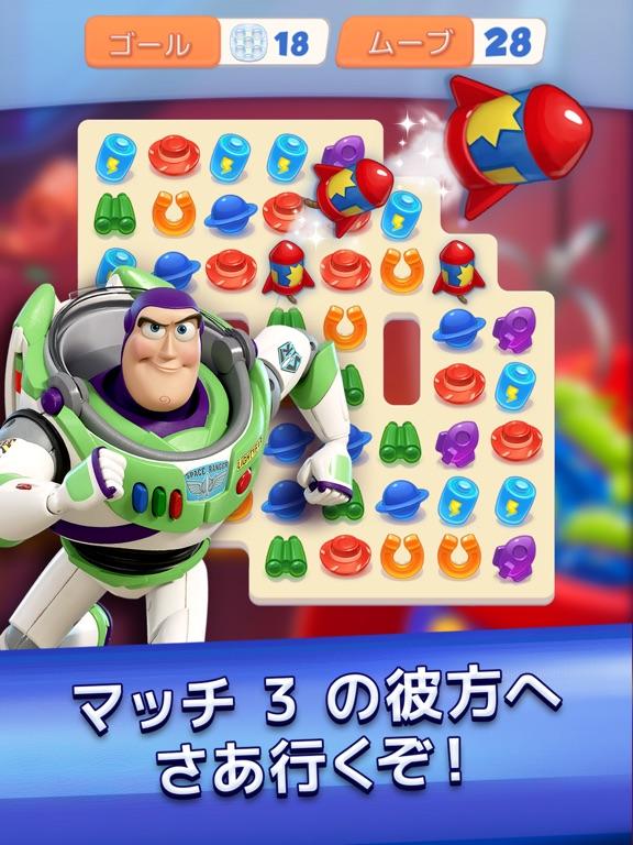 https://is3-ssl.mzstatic.com/image/thumb/Purple113/v4/04/bf/3d/04bf3d66-374c-d656-24b3-ccfee4b8bd06/pr_source.jpg/1024x768bb.jpg