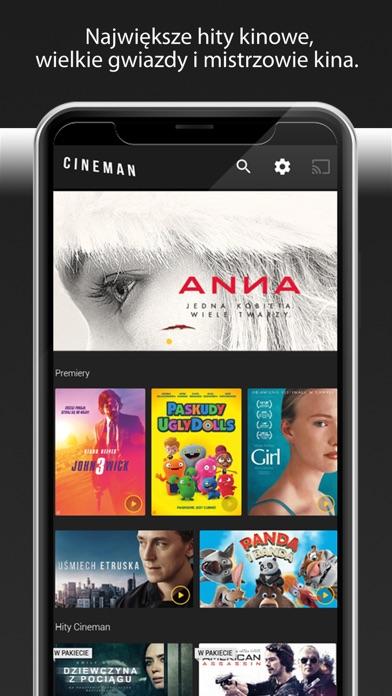 Cineman screenshot 1