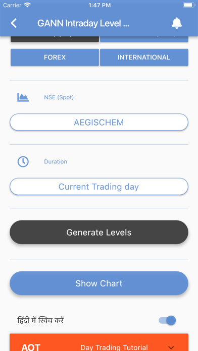 AOT Gann Square 9 Calculator App Download - Finance - Android Apk