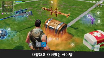 다운로드 포트나이트 Android 용