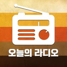 오늘의 라디오