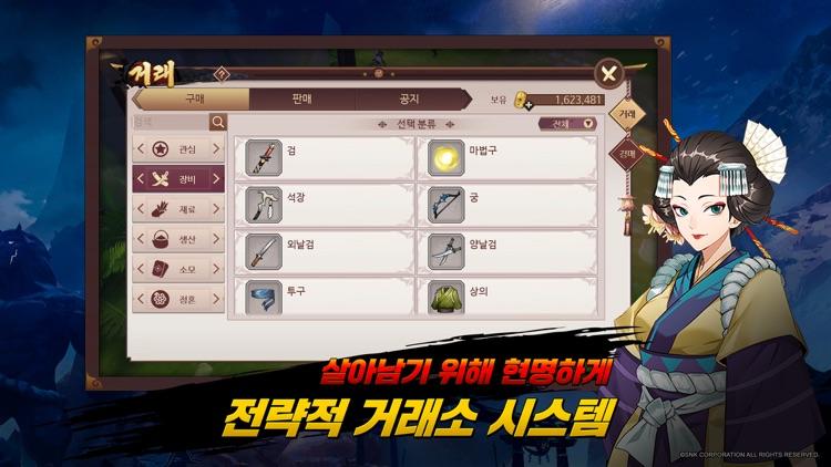 사무라이 쇼다운M screenshot-4