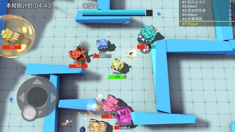 坦克版大作战 screenshot-3
