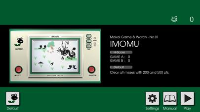 IMOMU screenshot 3