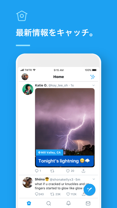 Twitter ScreenShot3